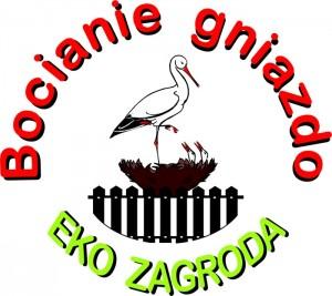 """Eko Zagroda """"Bocianie Gniazdo"""""""