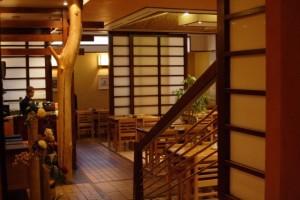 Restauracja Japońska Inaba